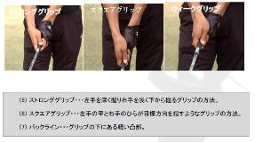 ゴルフ谷05.png